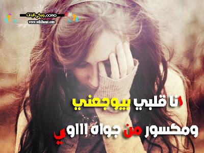 صور حزينة بنات,رمزيات حزينة