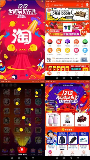 https://play.google.com/store/apps/details?id=com.taobao.taobao