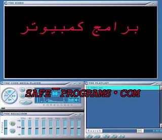 برنامج bs player pro لتشغيل جميع الأفلام مع الترجمة تلقائياً