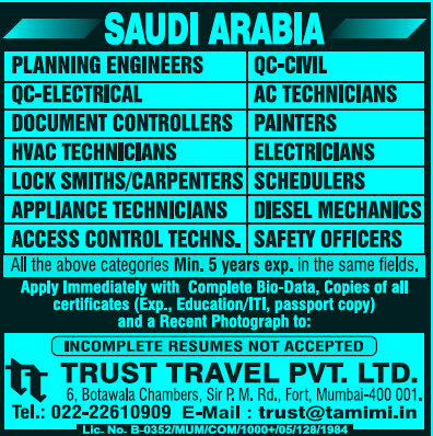 Jobs in Saudi Arabia at Trust Travel PVT LTD