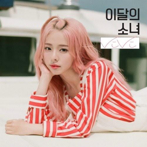 LOONA - HaSeul [FLAC   MP3 320 / WEB]