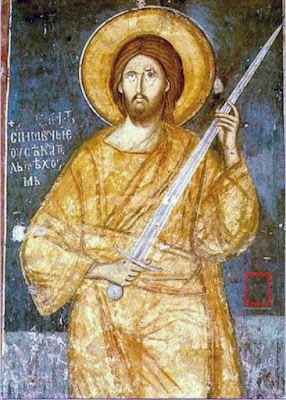 Ο σταυρός και το σπαθί