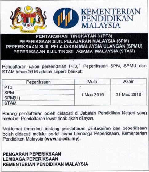 PT3, SPM, SPMU and STAM exam registration form for students
