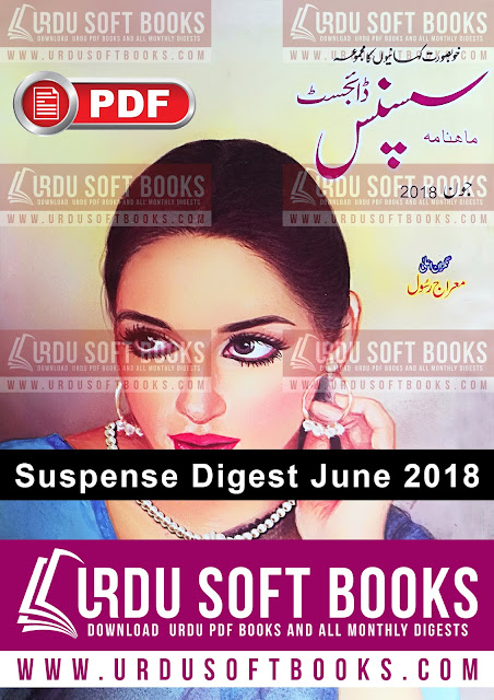 Suspense Digest June 2018