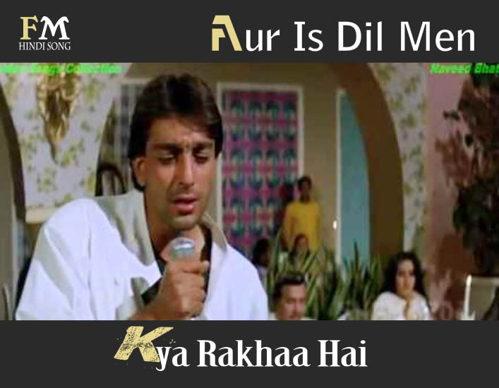 Aur-Is-Dil-Men-Kya-Rakhaa-Ha-Imaandaar-(1987)