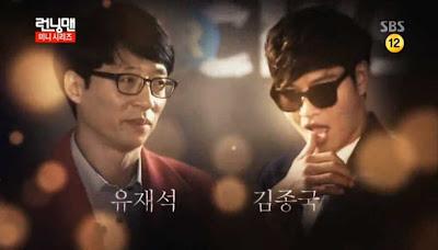 yoo-jae-suk-drama-film-variety