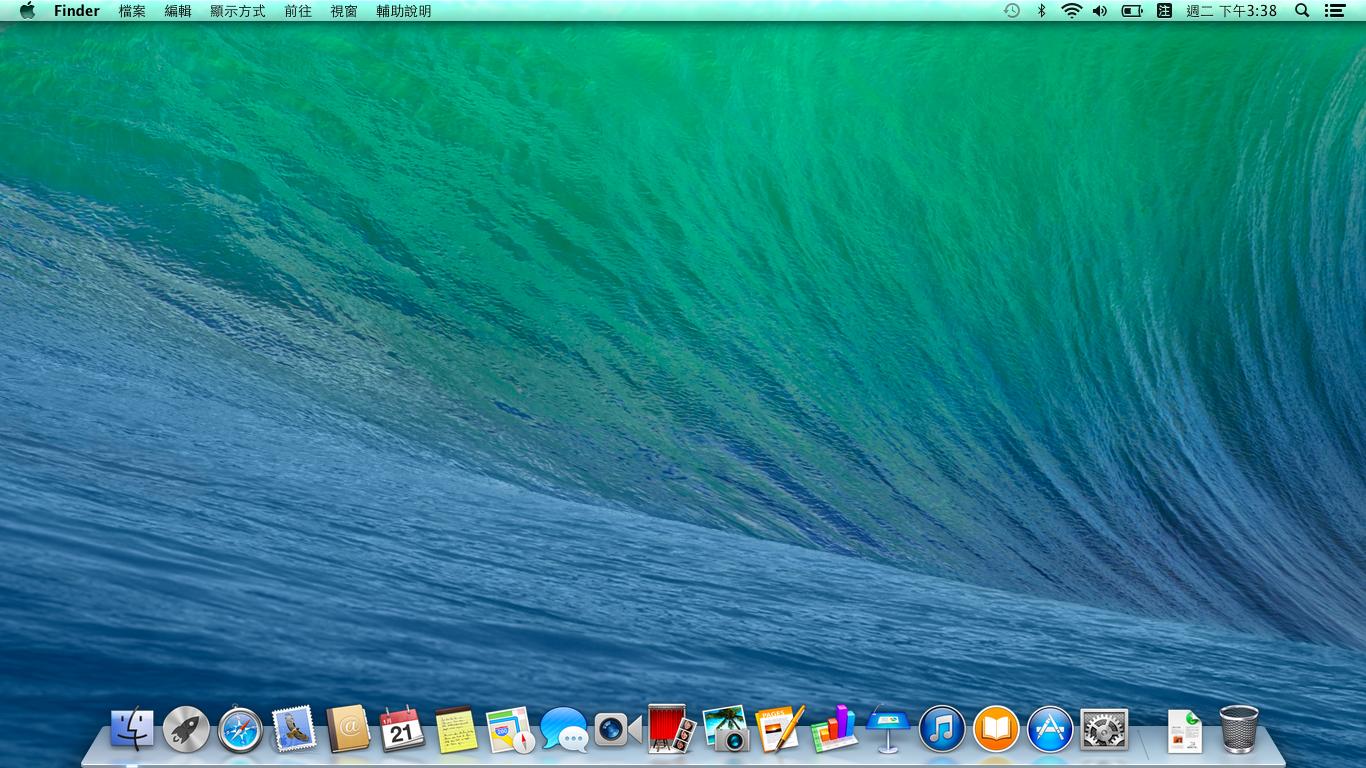 Mac 新手日記 Apple Mac Os X 截圖文書必備快捷鍵教學