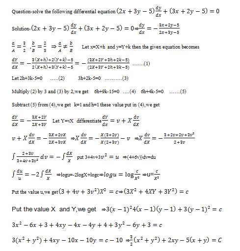 Equation Reducible to a Homogeneous Equation