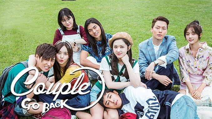 Drama Korea Go Back Couple Subtitle Indonesia