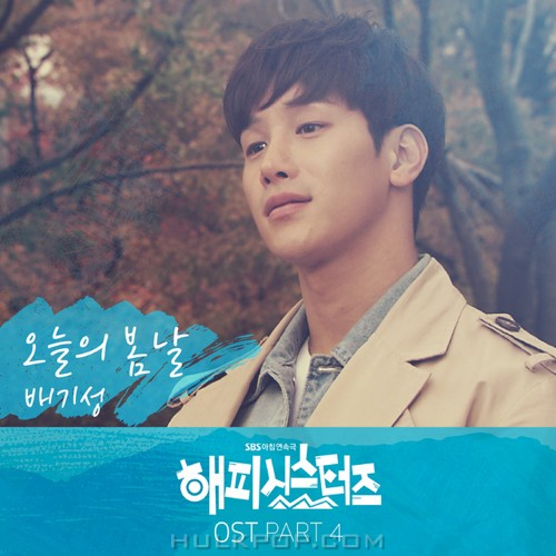 Bae Ki Sung –  Happy Sisters OST Part.4
