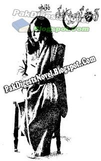 Aye Ho Zindagi Mein Bahar Ban Ke By Hina Bushra Pdf Download
