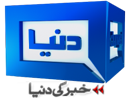 Dunya News Free to Air Channel Added on Paksat Satellite 38 Degree East