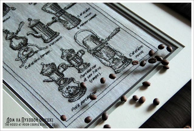 Counted cross stitch sampler Thea Gouverneur Cafe / Coffee