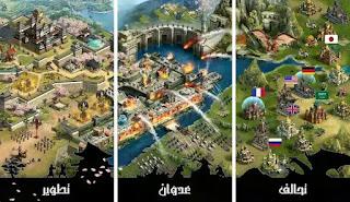 تحميل لعبة clash of kings مهكرة جاهزة 2017