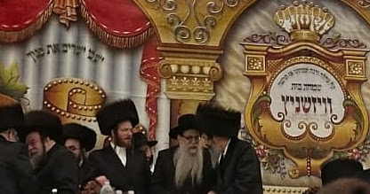 At The Chasuna of Bais Viznitz in Lakewood