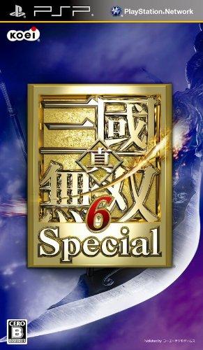 Shin Sangoku Musou 6 Special [JPN] CWCheat - TJS Daily