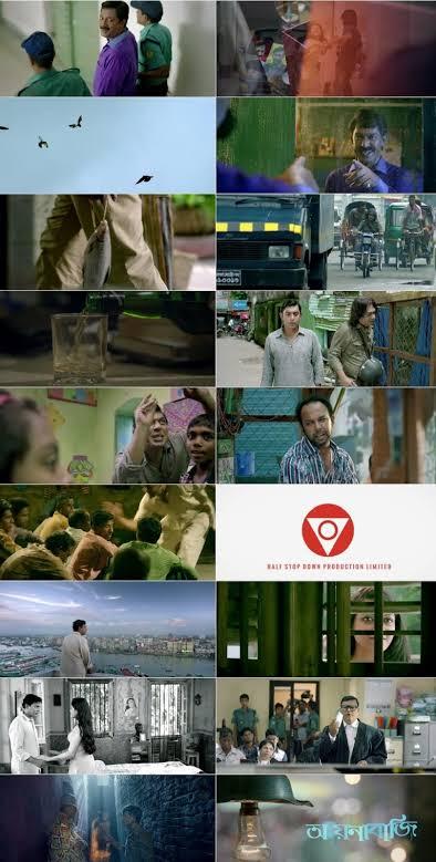 aynabaji full movie download bluray