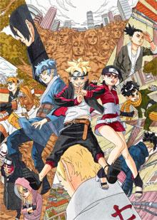 Ver Descargar Boruto: Naruto Next Generations Manga Tomo 11