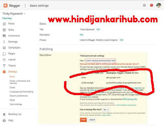 Blogger mein custom domain name kaise add kare