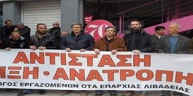 «Από τύχη δεν θρηνήσαμε θύματα, η δημοτική αρχή να προστατέψει τους εργαζόμενους»