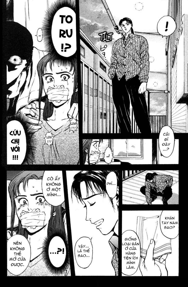 Psychometrer Eiji chapter 49 trang 3