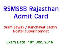 rsmssb rajasthan admit card 2016 gram sevak