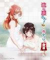 Asoko Araiya no Oshigoto adaptado al anime