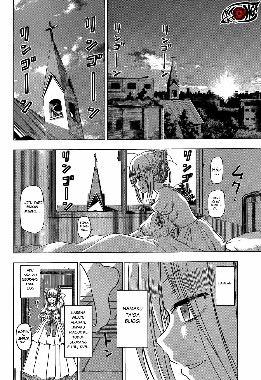 Hungry Marie Chapter 04-11