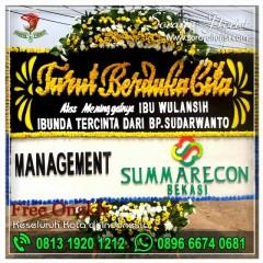 Toko Bunga di Kebayoran Baru Jakarta Selatan