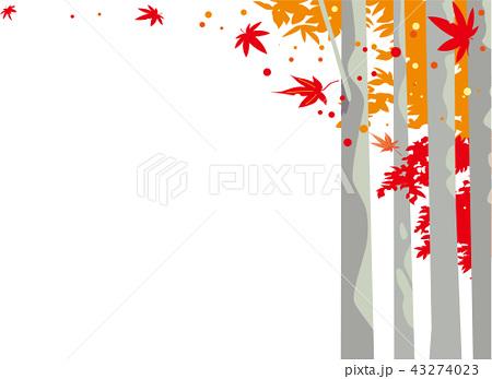 秋のイラスト、紅葉、WEB素材、イラスト制作、イラストレーター、川野隆司