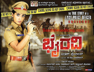 Bhairavi 2013 Kannada movie poster