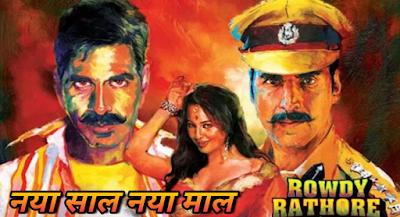 'Rowdy Rathore' Sequel Script Is Ready, Confirms Co-Producer