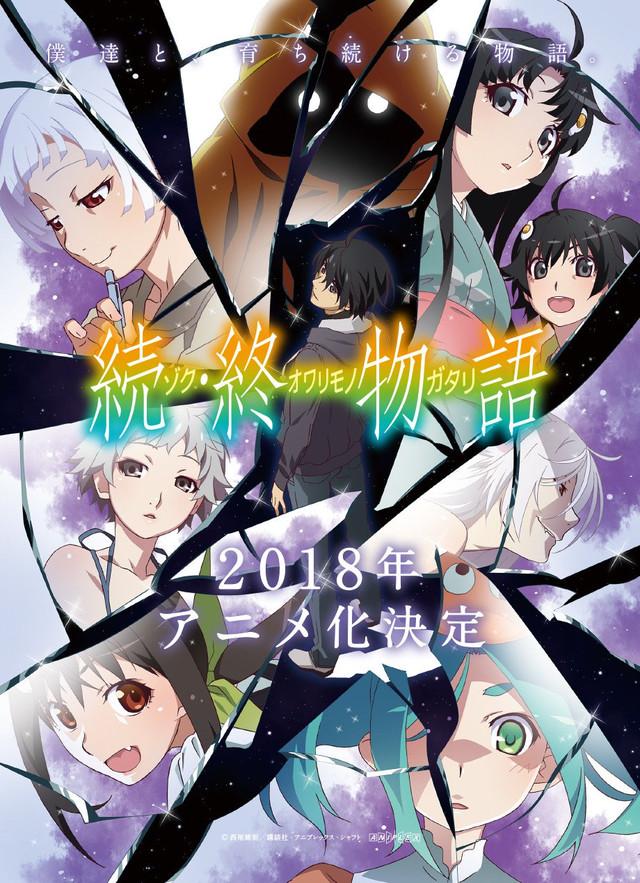 Imagen promocional de Zokuowarimonogatari