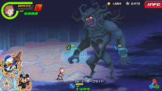 KINGDOM HEARTS Unchained x APK High Speed