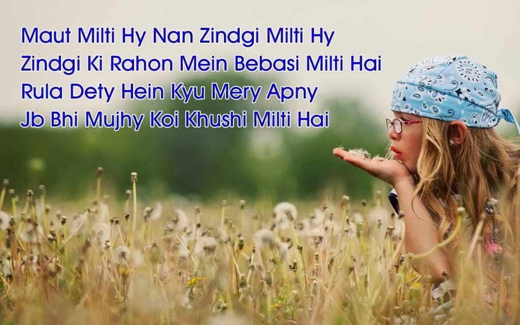 Hindi Shayari Dosti In English Love Romantic Image SMS ...