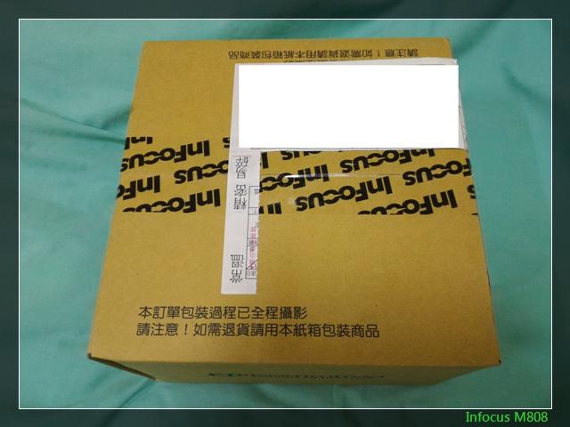 神秘銀InFocus M808之不神祕開箱 - 1