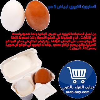 صابونتين بيضاء وبنية للعناية بالبشرة وزيادة بياضها