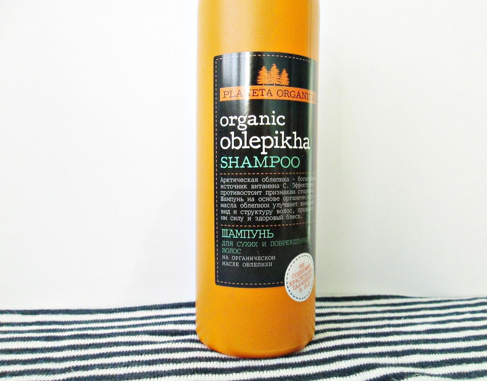Planeta Organica szampon z rokitnikiem