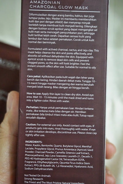 lacoco-en-nature-skincare-amazonian-charcoal-glow-mask-review