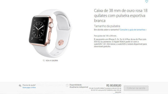 Apple Watch vai custar até R$ 135 mil no Brasil