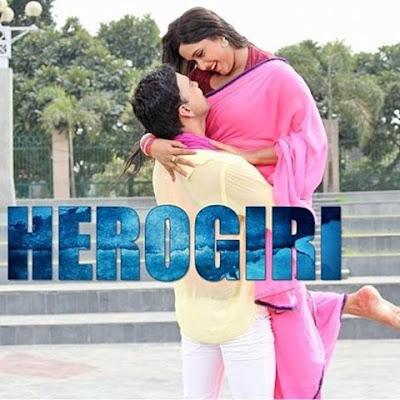 Hirogiri Bhojpuri Movie