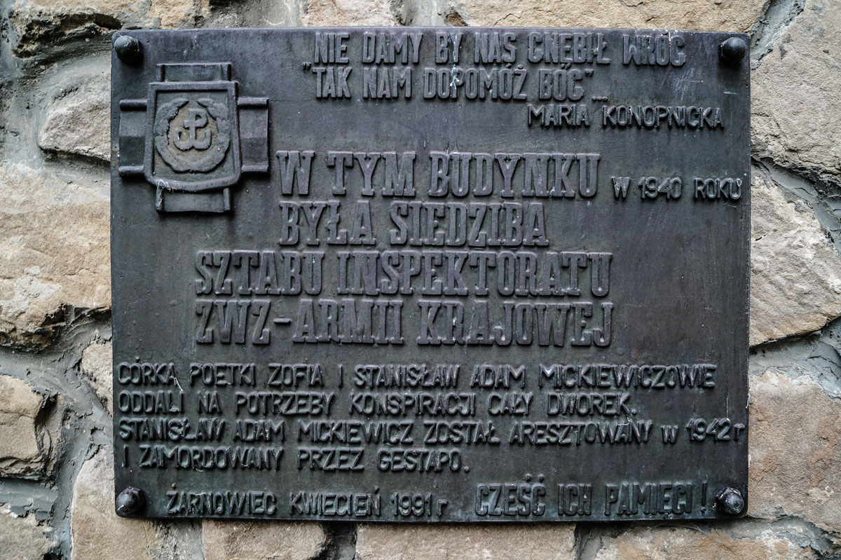 Muzeum_Marii_Konopnickiej_w_Zarnowcu_wojewodztwo_podkarpackie_co_zwiedzic