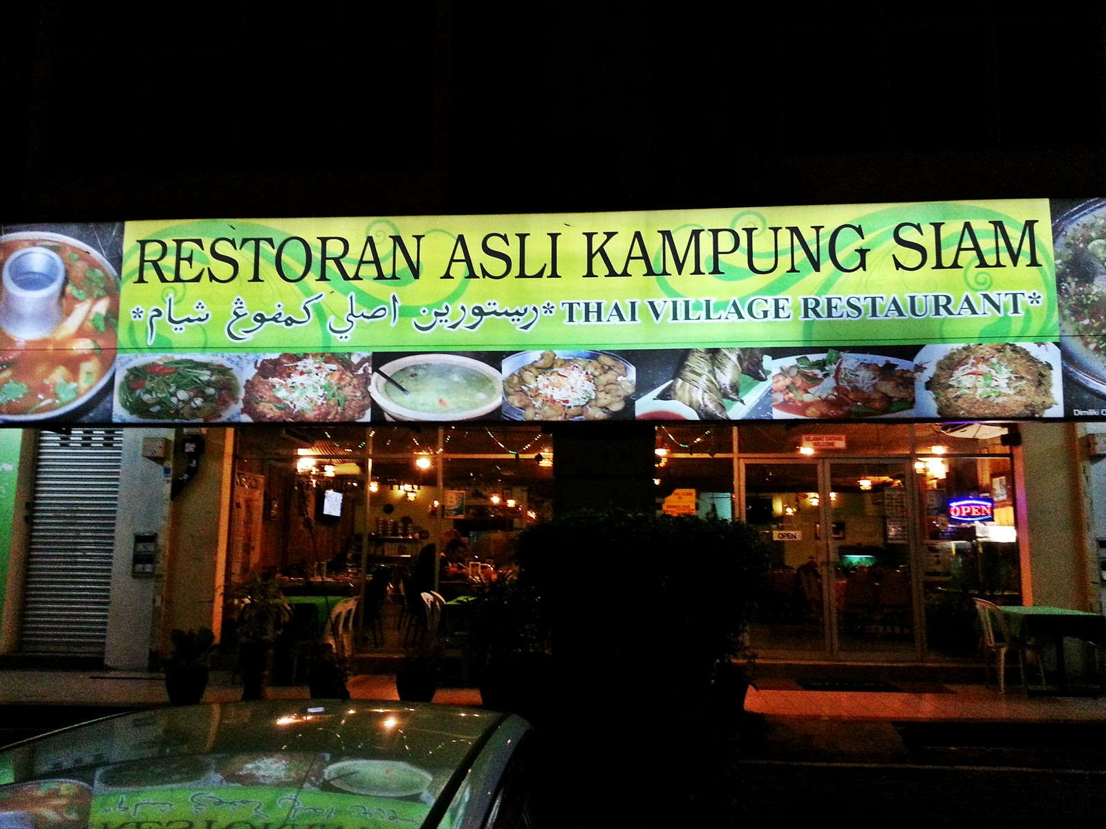Venoth S Culinary Adventures Thai Village Restaurant Shah Alam Selangor
