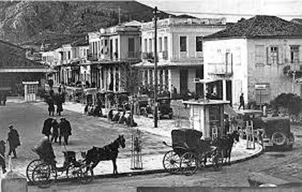 Εκπαιδευτικό πρόγραμμα με τίτλο  «Συνομιλώντας με την ιστορία στους δρόμους του Άργους»