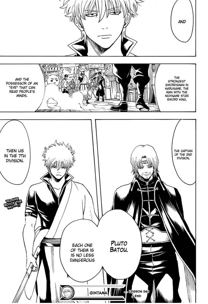 Gintama - Chapter 564
