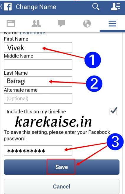 Facebook name change kaise kare.