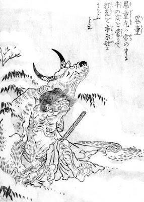 鳥山石燕『今昔百鬼拾遺』より「鬼童」