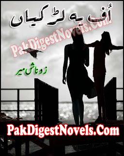 Uff Yeh Larkiyan (Complete Novel) By Zonash Meer Pdf Free Download