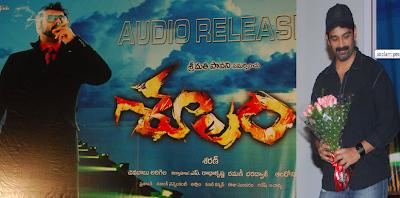Ajith, Sameera Reddy's -Sulam Movie Audio Release