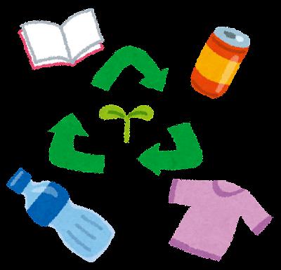 リサイクルのイメージのイラスト